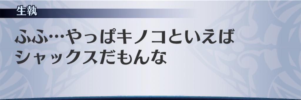 f:id:seisyuu:20200401175219j:plain