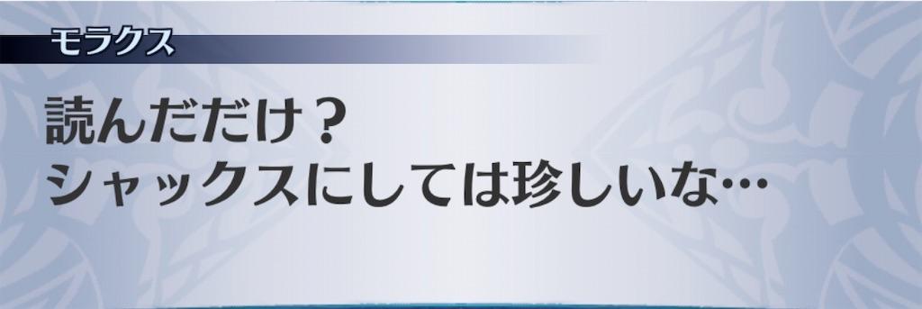 f:id:seisyuu:20200401175445j:plain