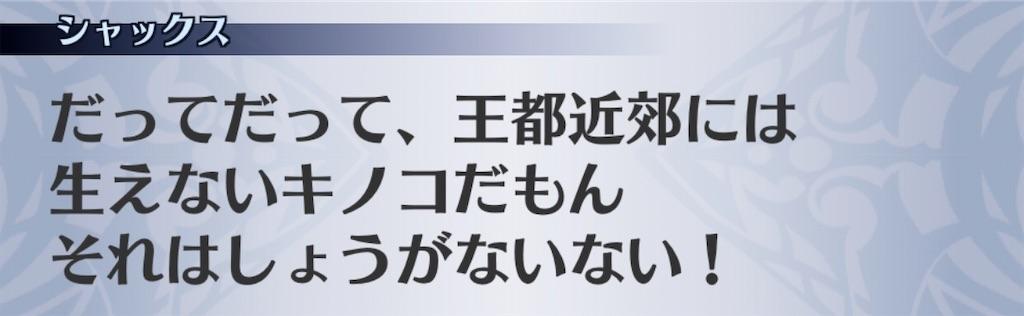 f:id:seisyuu:20200401175449j:plain