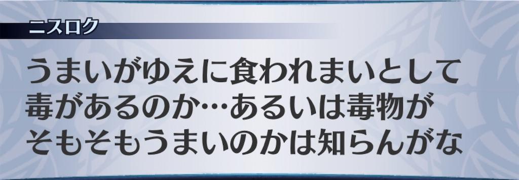 f:id:seisyuu:20200401175802j:plain