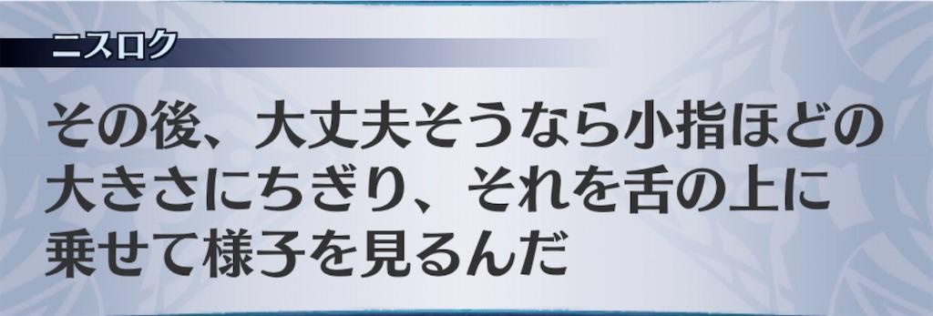 f:id:seisyuu:20200401175955j:plain