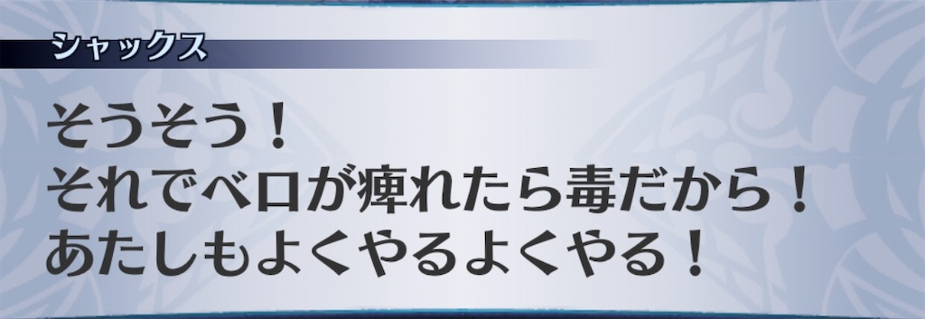 f:id:seisyuu:20200401180026j:plain
