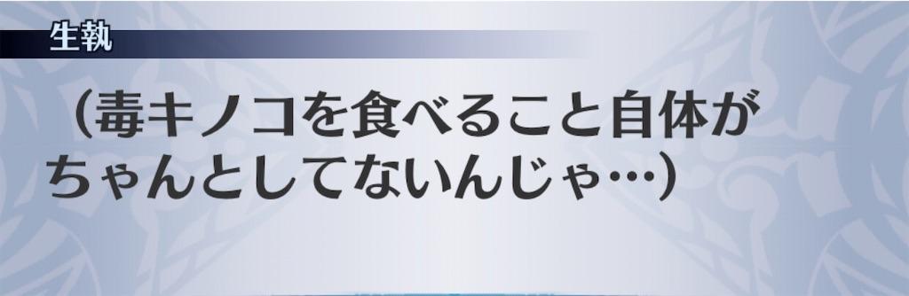 f:id:seisyuu:20200401180044j:plain