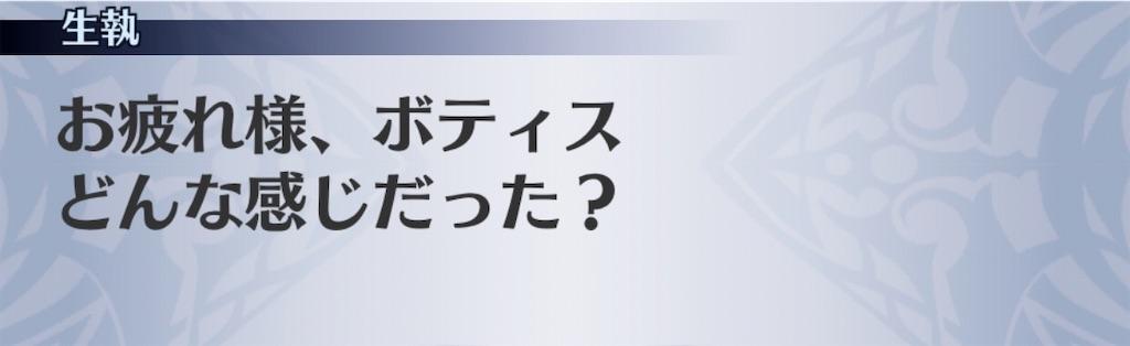 f:id:seisyuu:20200401180126j:plain