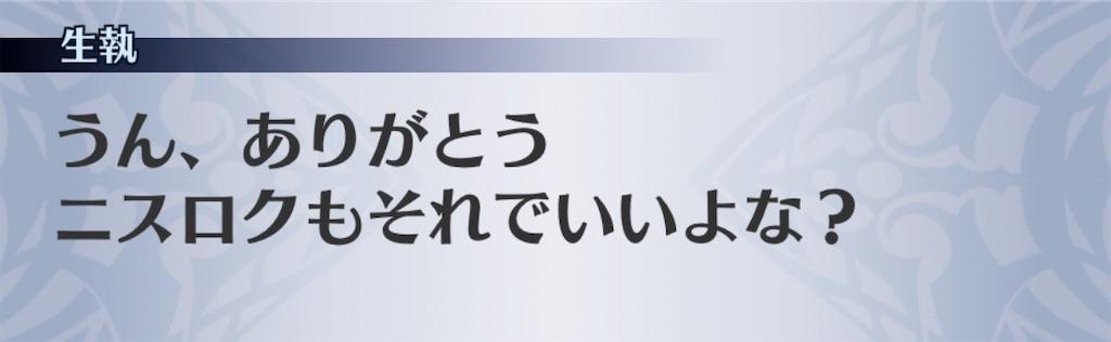f:id:seisyuu:20200401180245j:plain