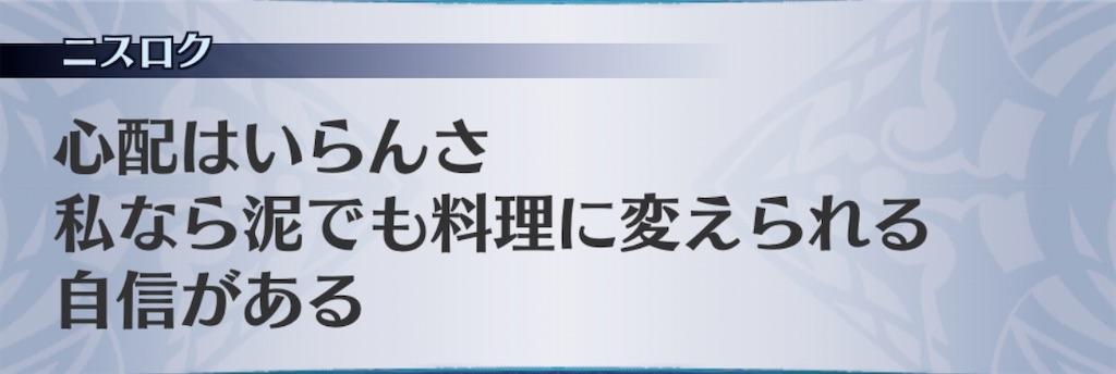 f:id:seisyuu:20200401180404j:plain