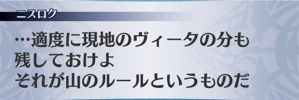 f:id:seisyuu:20200401180603j:plain
