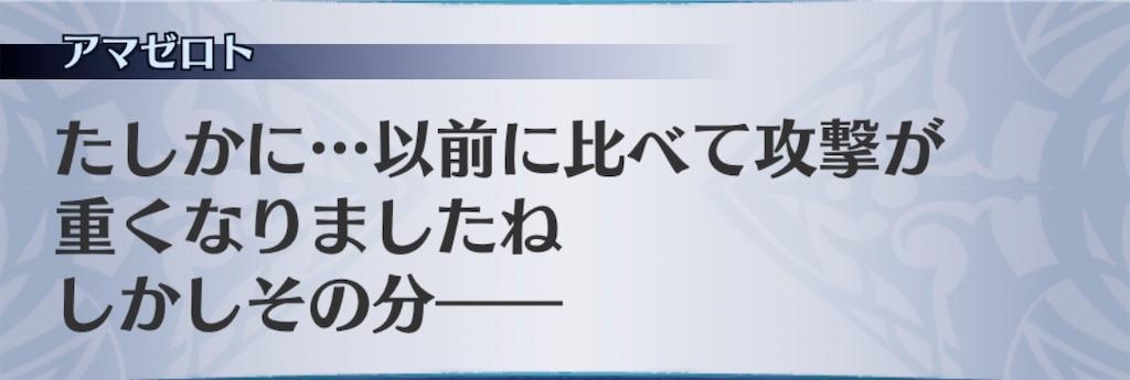 f:id:seisyuu:20200401180911j:plain