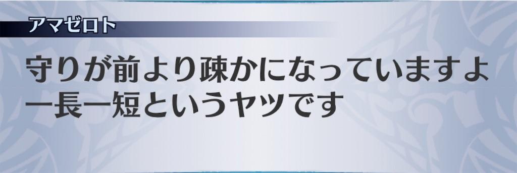 f:id:seisyuu:20200401180921j:plain