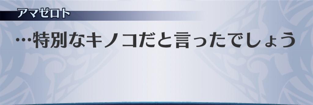 f:id:seisyuu:20200401181159j:plain