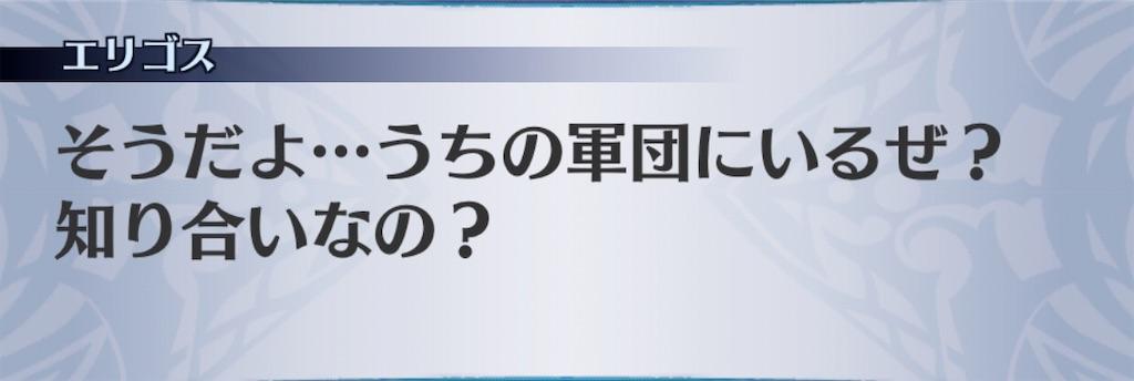 f:id:seisyuu:20200401181327j:plain