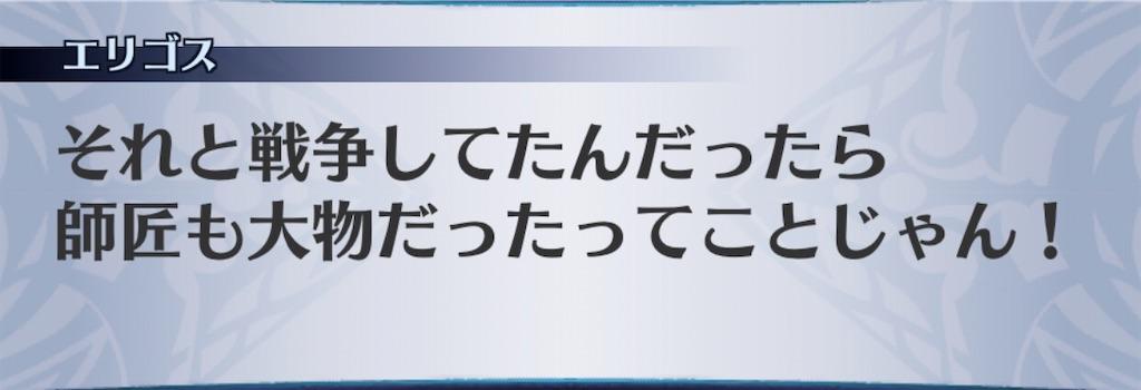 f:id:seisyuu:20200401181440j:plain