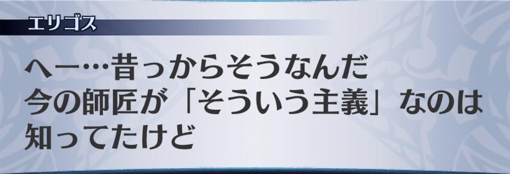 f:id:seisyuu:20200401181532j:plain
