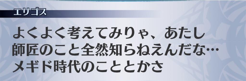 f:id:seisyuu:20200401181536j:plain