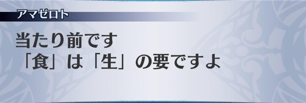 f:id:seisyuu:20200401182108j:plain
