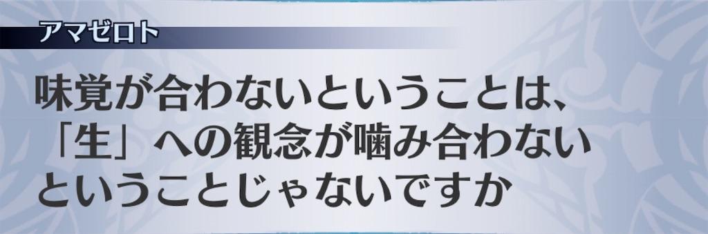 f:id:seisyuu:20200401182112j:plain