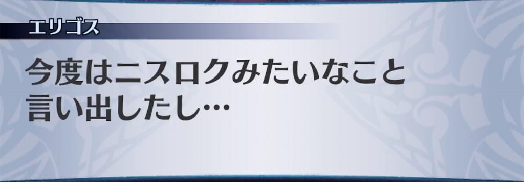 f:id:seisyuu:20200401182116j:plain