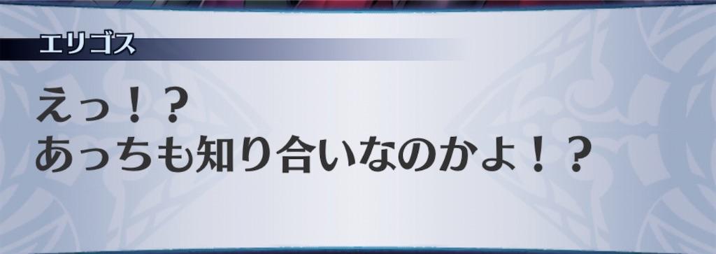 f:id:seisyuu:20200401182217j:plain