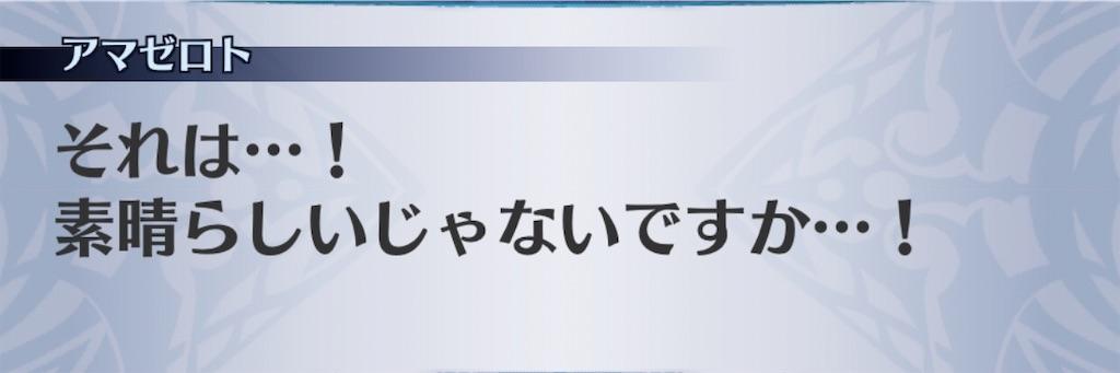 f:id:seisyuu:20200401182326j:plain