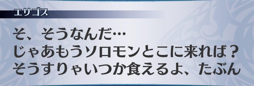f:id:seisyuu:20200401182335j:plain