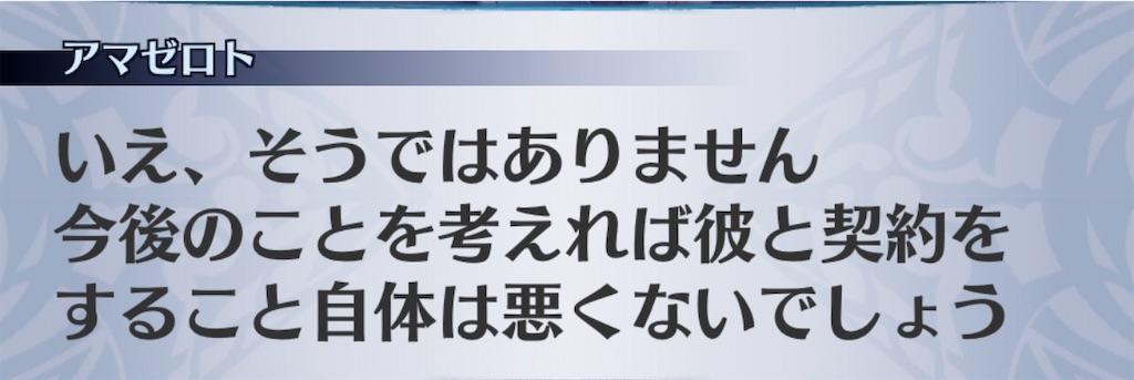 f:id:seisyuu:20200401182444j:plain