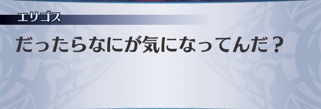 f:id:seisyuu:20200401182448j:plain