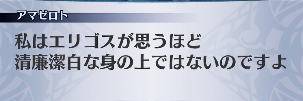 f:id:seisyuu:20200401182502j:plain