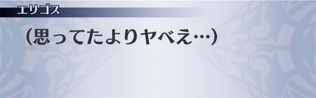 f:id:seisyuu:20200401182827j:plain