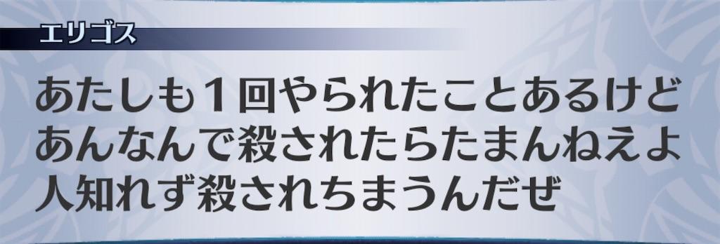 f:id:seisyuu:20200401182925j:plain