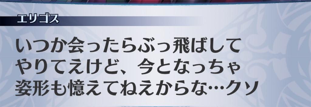 f:id:seisyuu:20200401183055j:plain