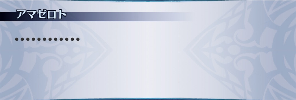 f:id:seisyuu:20200401183100j:plain