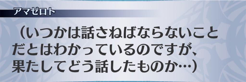 f:id:seisyuu:20200401183109j:plain