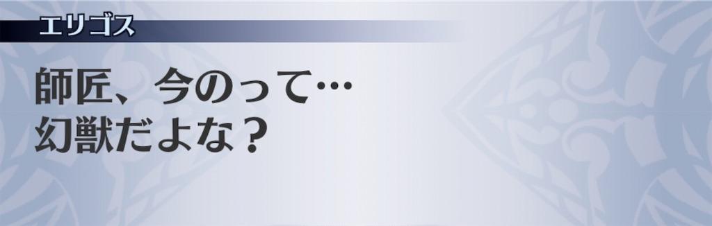 f:id:seisyuu:20200401183327j:plain