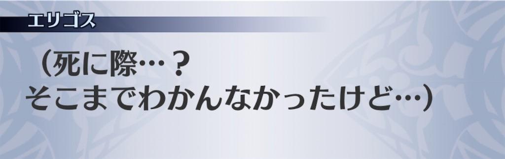 f:id:seisyuu:20200401183337j:plain