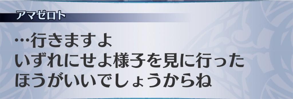 f:id:seisyuu:20200401183353j:plain