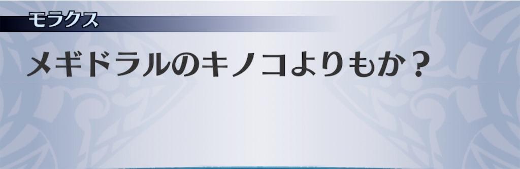 f:id:seisyuu:20200402193334j:plain