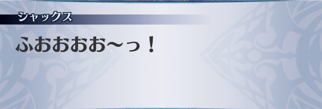 f:id:seisyuu:20200402193449j:plain