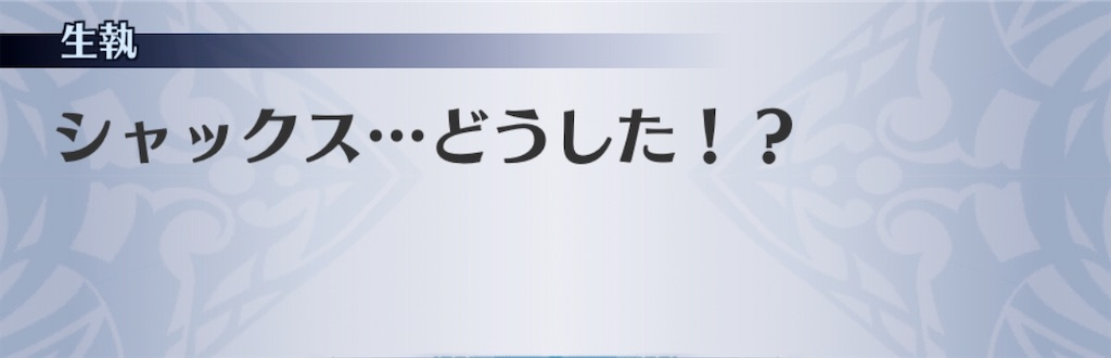 f:id:seisyuu:20200402193455j:plain
