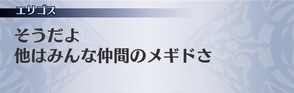 f:id:seisyuu:20200402201703j:plain