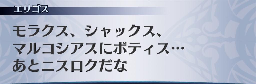 f:id:seisyuu:20200402201710j:plain