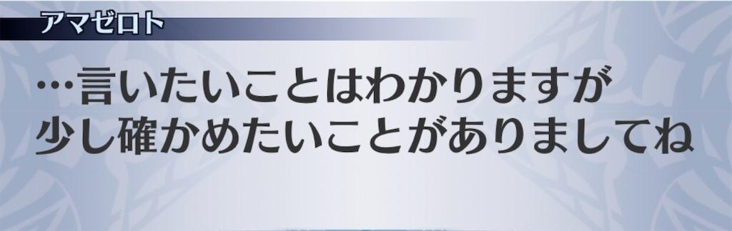 f:id:seisyuu:20200402201726j:plain