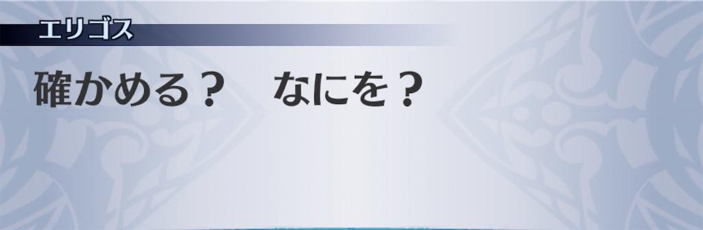 f:id:seisyuu:20200402201731j:plain