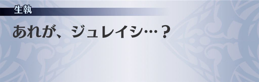 f:id:seisyuu:20200402201851j:plain