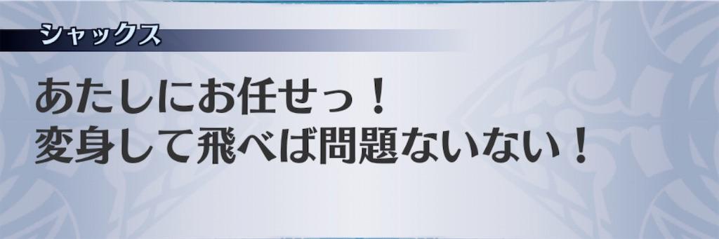 f:id:seisyuu:20200402202022j:plain