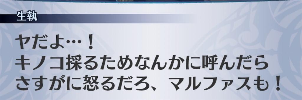 f:id:seisyuu:20200402202205j:plain