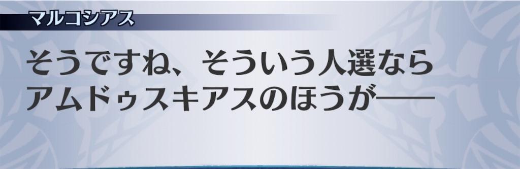 f:id:seisyuu:20200402202212j:plain