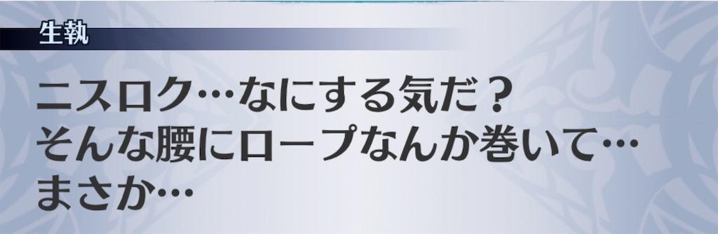 f:id:seisyuu:20200402202318j:plain
