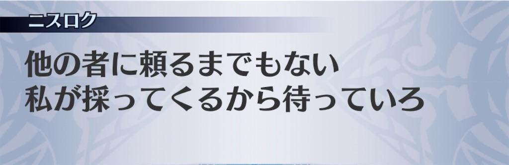 f:id:seisyuu:20200402202324j:plain