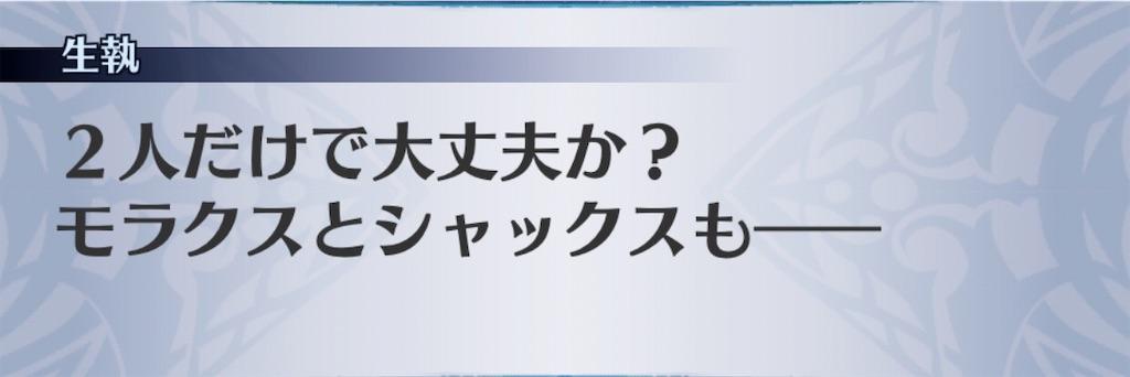 f:id:seisyuu:20200402203003j:plain