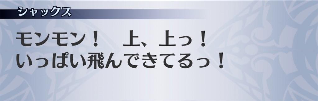 f:id:seisyuu:20200402203019j:plain